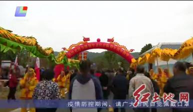 新时代弘扬刘亚楼将军革命精神学术研讨会在武平举行