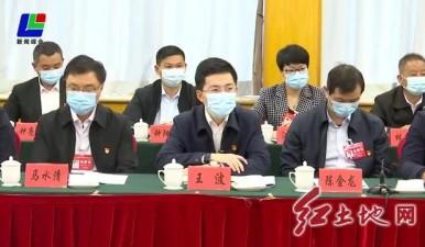 我市代表团举行第一次全团会议 推选李建成为团长张国旺张天洲饶作勋余学斌为副团长