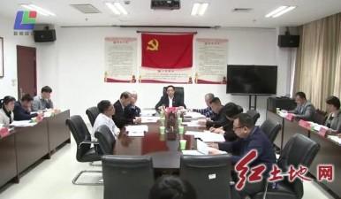 市委宣传部召开部务(扩大)会议 动员部署党史学习教育