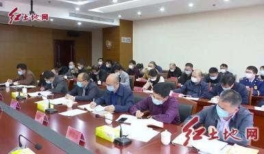 龍巖經開區(高新區)召開 黨史學習教育動員大會