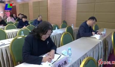 龍巖學院召開黨史學習教育動員部署會