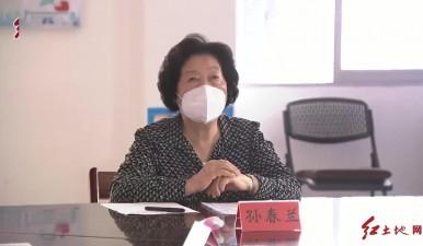 孙春兰在厦门莆田泉州调研时强调 采取快速果断措施 坚决阻断疫情扩散