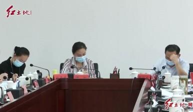 市人大常委会召开党组(扩大)会议 学习贯彻习近平总书记在中央人大工作会议上的重要讲话精神