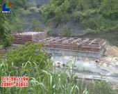 新罗白沙 :治理水环境 守护绿水青山