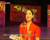 """龙岩市""""新时代新风采""""党的十九大精神宣讲文艺巡演走进上杭"""