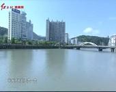 """永定:""""一河两岸""""滨河休闲绿廊示范段二期工程投入使用"""