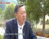 上杭都康村: 以生态文明促乡村振兴