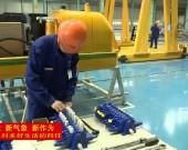 中国龙工控股有限公司:创新驱动添活力 转型升级促发展