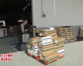 中外运龙岩陆地港综合物流中心:业务吞吐量稳步攀升