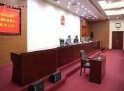 市人大常委会召开机关党员大会