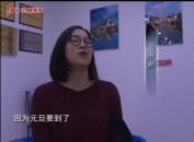 """龙岩:元旦出游主打中短线  """"冰雪游""""人气高"""