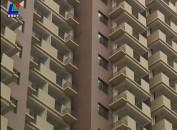 """福建出台公租房租金管理办法 或迎三个""""利好"""""""