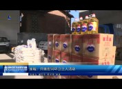 连城:开展慰问环卫工人活动
