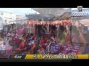 长汀:举办全县巾帼禁毒誓师大会