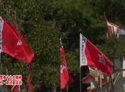 上杭古田:(吴地)红军小镇项目建设有序推进 打造红色教育新模式
