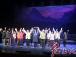 原創大型紅色題材話劇《信仰》成功在福建永定首演