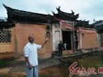 远山的回声 ——寻访长汀县濯田镇刘坊村的红色记忆