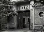 百名闽西共产党员英烈风采【38】李立民:播撒火种的农民运动骨干