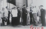 """《閩西籍開國將軍》永定將軍指揮打贏了""""西沙之戰"""""""