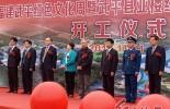 福建省武平縣亞樓紅色教育培訓基地正式開工