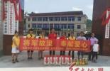 福建省龙岩市中小企业发展商会到武平县湘店镇开展爱心助学活动