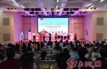 """龙岩市永定区举办""""礼赞新中国·奋进新时代·我和我的祖国""""红色故事巡回宣讲活动"""