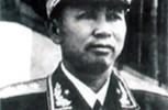 纪念开国上将刘亚楼逝世55周年