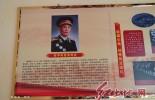 上杭籍开国将军——黄鹄显少将故居