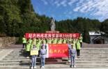 长汀县举行杨成武将军诞辰106周年纪念活动
