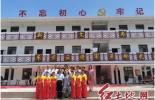 开国将军廖步云故乡——武平县武东镇安丰村举办红歌会