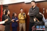 """姚明委員:推廣""""小籃球""""運動 為籃球事業發展打好基礎"""