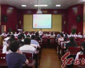 """汀州医院举办建院110周年·庆祝首个""""中国医师节""""知识竞赛"""