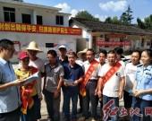 連城縣文亨鎮南坑村開展掃黑除惡法律宣傳活動