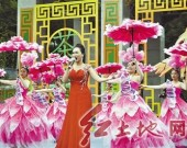 """两岸农民共庆丰收节·走进""""大陆阿里山""""活动在福建漳平市举行"""