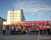 2018年福建省全民健身运动会武平县青少年象棋比赛成功举办