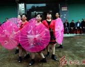 福建省连城县朋口镇喜庆老年节