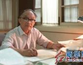 杜潤生:農村改革的重要推動者