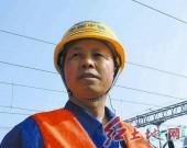 """巨曉林代表:""""防治大氣污染,不能把農村落下"""""""