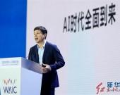 李彥宏:用技術改變世界