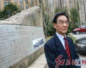 步鑫生:城市集體企業改革的先行者