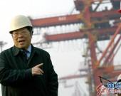 包起帆:改革開放中的中國工人創新先鋒