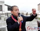 韋煥能:基層群眾自治制度的探索者