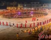 """长汀县童坊镇龙坊村举办第三届百福宴暨""""孝""""文化旅游节"""
