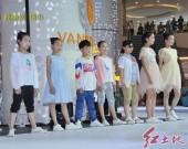 福建龙岩万宝广场举办第三届春夏时装周