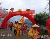 福建上杭县茶地镇久泰畲族村举办传统民俗文化节