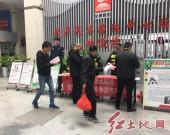 (新春走基層)武平縣交通運輸局利用春運客流高峰期開展掃黑除惡宣傳工作
