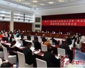 福建代表团审议政府工作报告