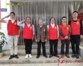 龙岩市中小企业发展商会临时党支部慰问部分抗美援朝老兵