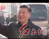 習近平謀劃中國大棋局