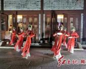 【新春走基层】武平县兴贤坊文化街区——市民好去处